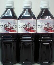 クランベリー100%ジュース500mlペットボトル